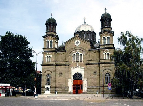 Bulgaria The St. Cyril And Methodius Cathedral