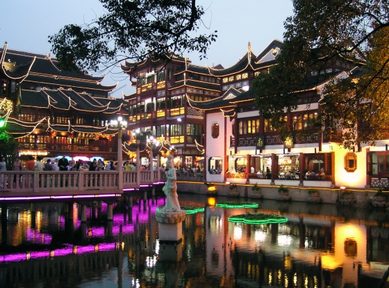China The Evening In Shangai
