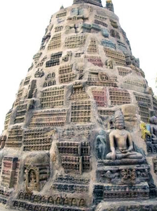 India Mahabodhi Temple In Bodhgaya