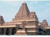 Shri Adhya Katyani Shakti Peeth Mandir