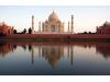 The Taj Mahal crown of palaces