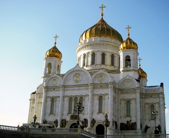 Russia Moscow Cirty Church