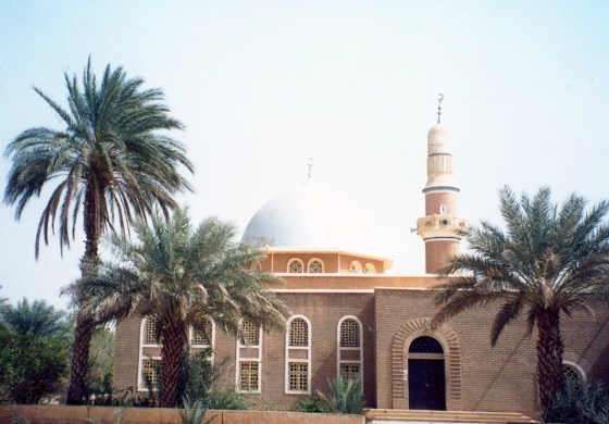 Sudan Traditional Mosque In Khartoum